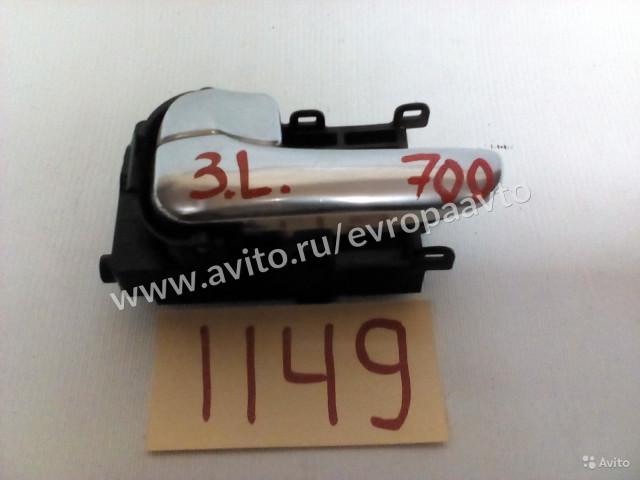 Nissan Almera 16 ручка двери задняя левая
