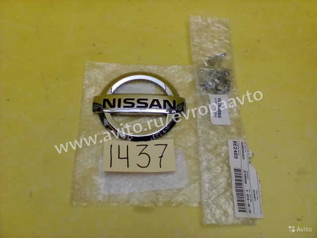 Nissan X-Trail T32 значок багажника