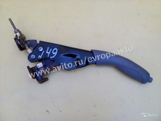 Hyundai Accent ручка ручного тормоза ручник