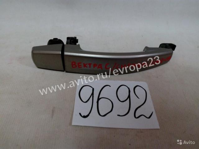 Opel Vectra C Ручка двери задняя правая
