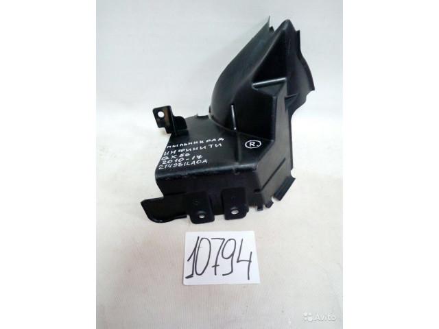 Infiniti QX56 Пыльник радиатора правый