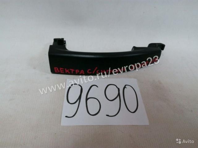 Opel Vectra C Signum Ручка двери задняя правая