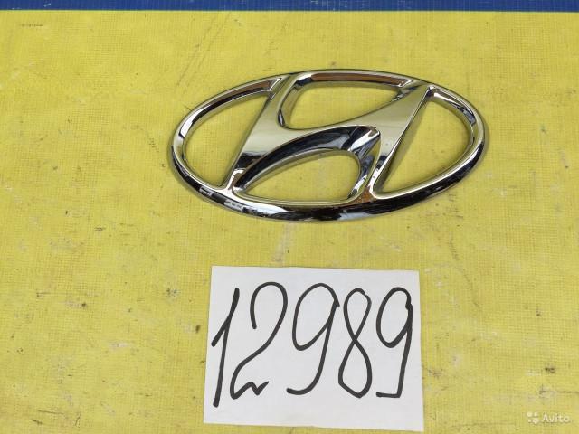 Hyundai Логитип Эмблема
