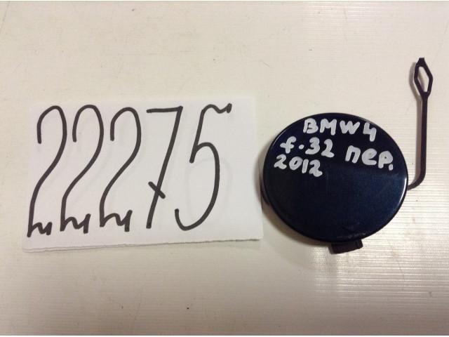 Bmw 4 F32 заглушка буксировочного крюка