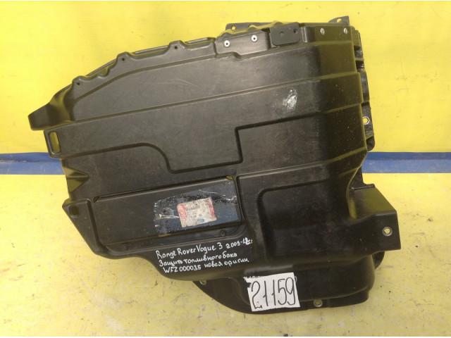 Range Rover Voque 3 защита топливного бака