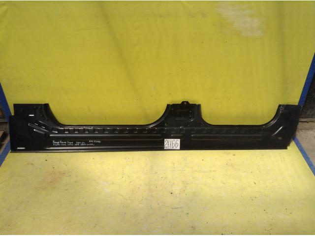 Range Rover Voque внутренняя панель порога правая