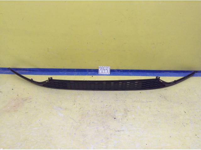 Kia Cerato решетка переднего бампера