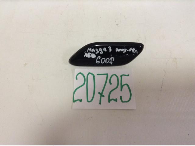Mazda 3 крышка форсунки омывателя фар левая