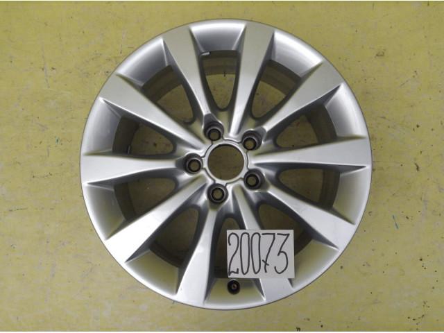 Audi A6 S6 диск