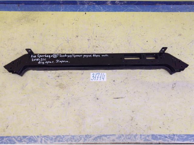 Kia Sportage передняя панель верхняя часть