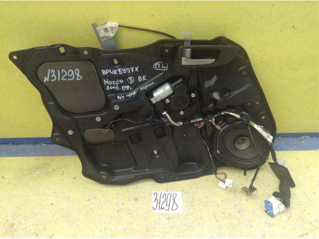 Mazda 3 BK хетчбэк Стеклоподъемник дверная карта передней левой двери в сборе