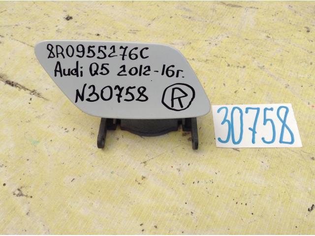 Audi Q5 Крышка омывателя фары правая