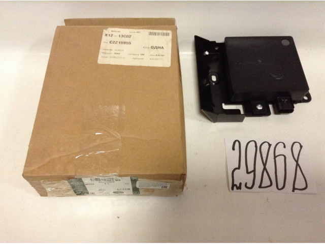 Jaguar XF блок управления контроля слепых зон радар BSD