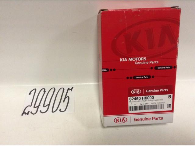 Kia Rio Мотор стеклоподъемника передняя правая