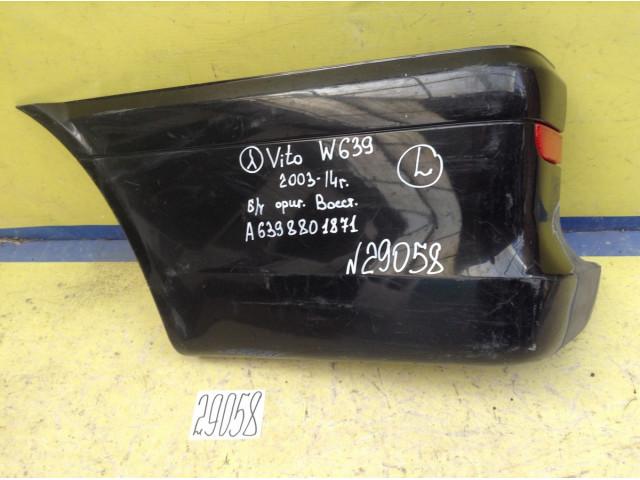Mercedes Vito W639 бампер задний левая часть
