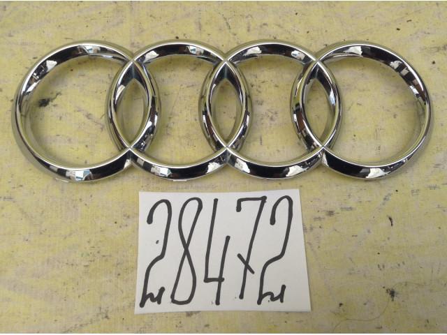 Audi A6 C7 эмблема решетки радиатора