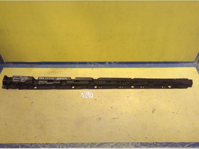 BMW X5 F15 правый кронштейн накладки порога