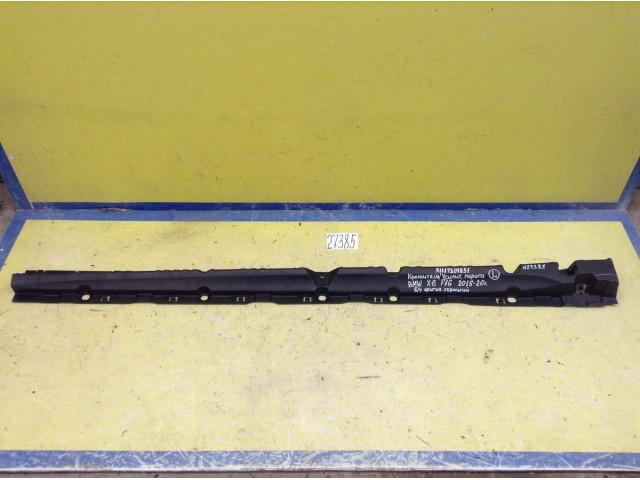 BMW X6 F16 Усилитель Кронштейн порога левый
