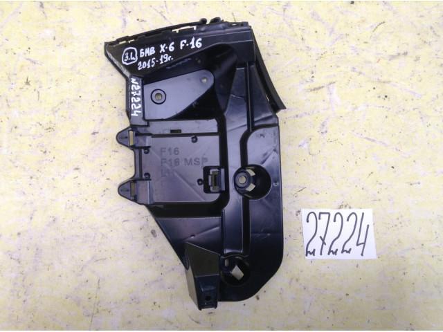 BMW X6 F16 Кронштейн Крепление заднего бампера левый