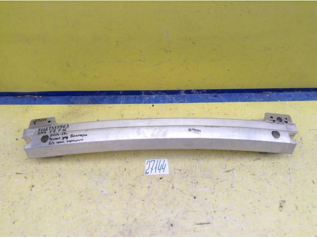 BMW X6 F16 Усилитель заднего бампера