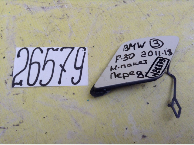 Bmw 3 F30 M пакет заглушка буксировочного крюка переднего бампера