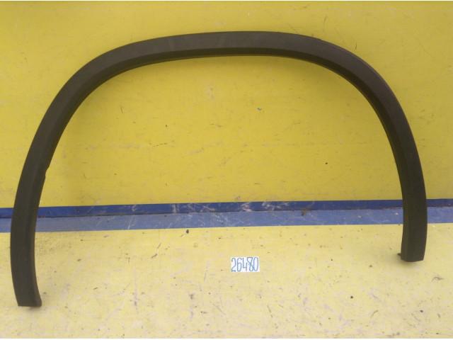Skoda Kodiaq расширитель арки задний правый
