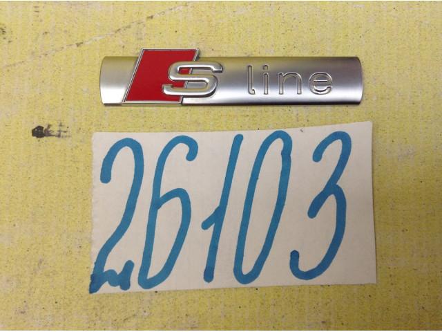 Audi S-Line эмблема Шильдик