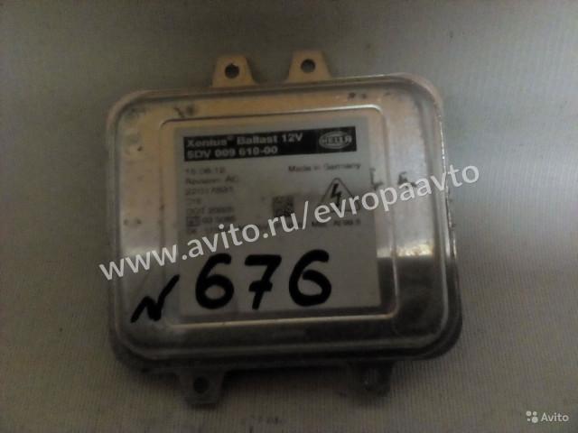 Mercedes Viano 639 Skoda Octavia BMW Блок розжига