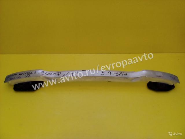 Opel Meriva А Усилитель заднего бампера