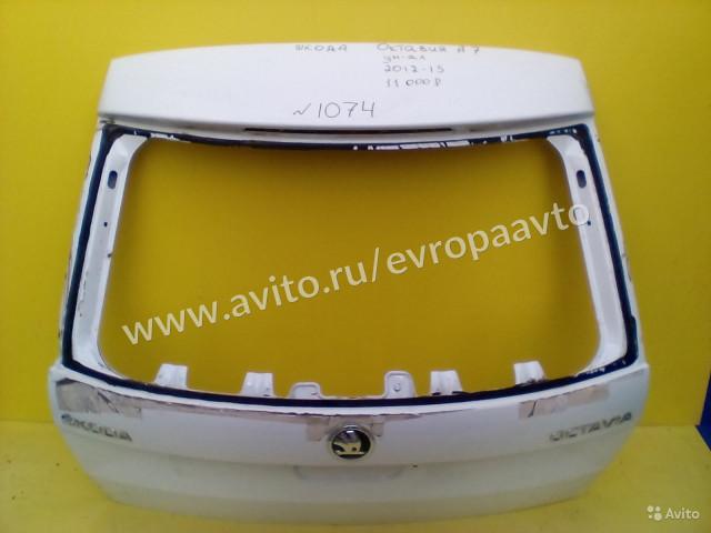 Skoda Octavia A7 универсал Дверь Багажника
