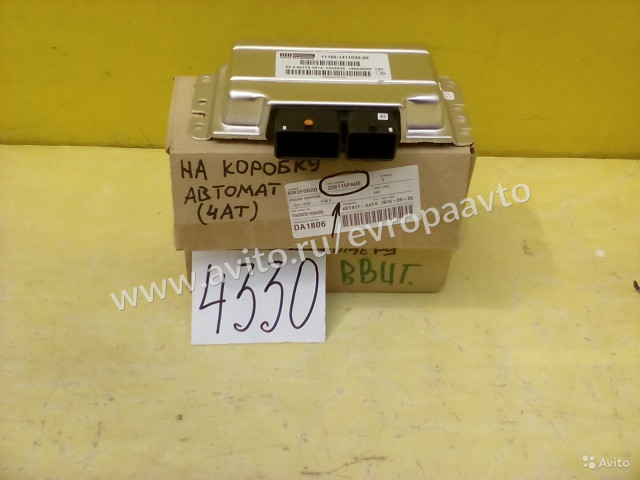 Datsun ON-DO Модуль двигателя АКПП