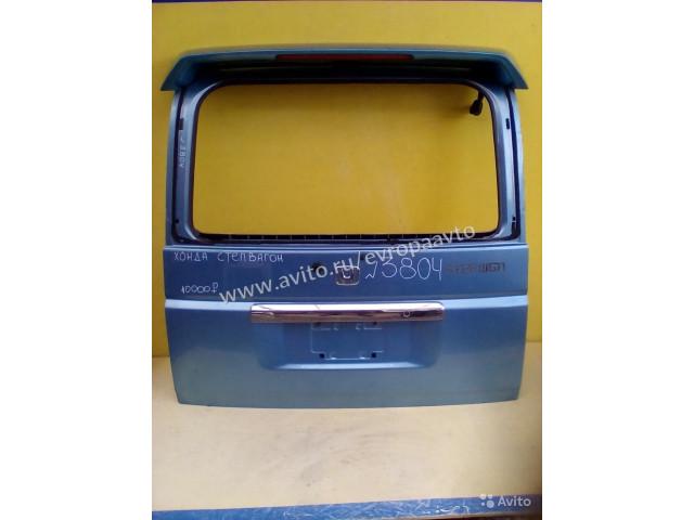 Honda Stepwgn Дверь багажника