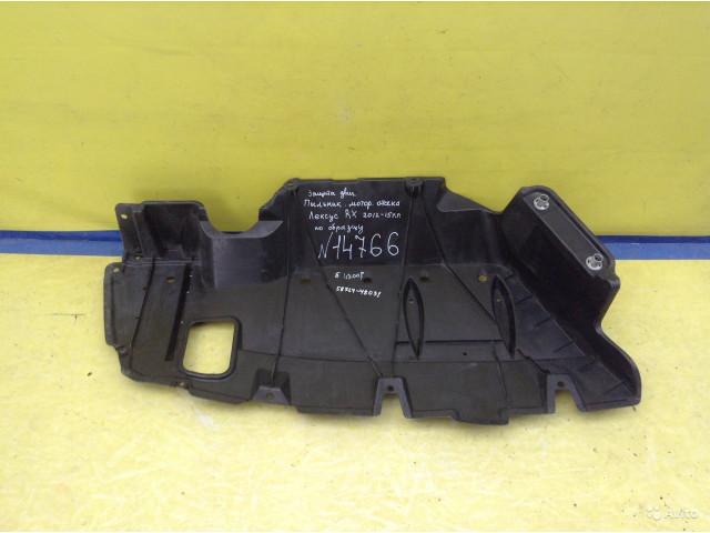 Lexus RX Пыльник моторного отсека Защита двигателя
