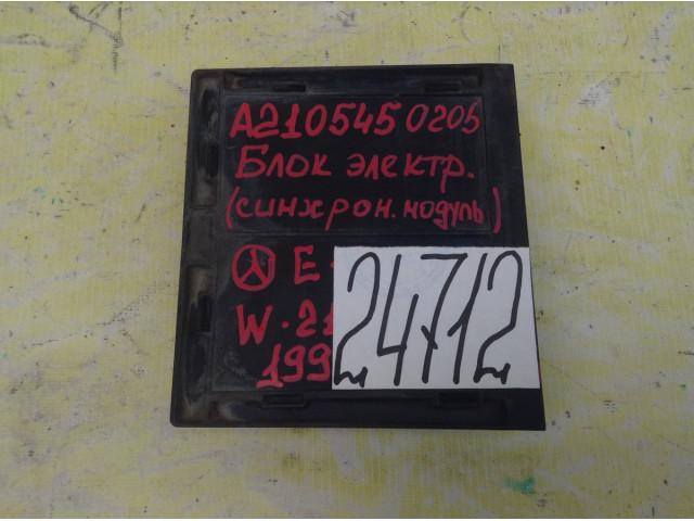 Mercedes E W210 Блок электронный