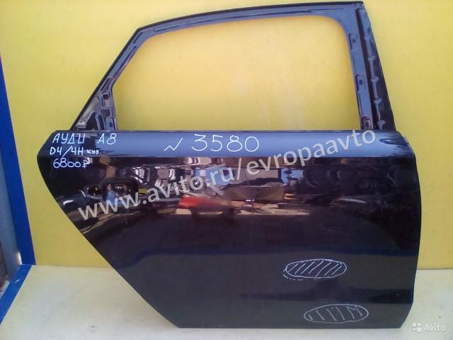 Audi A8 D4 4H Дверь задняя правая