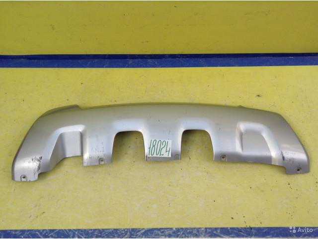 Renault Duster Накладка заднего бампера нижняя