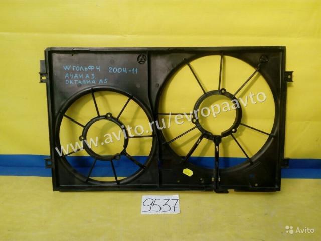 Volkswagen Golf 5 Диффузор вентилятор охлаждения