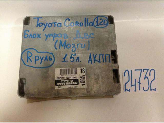 Toyota Corolla 120 электронный блок управления двс