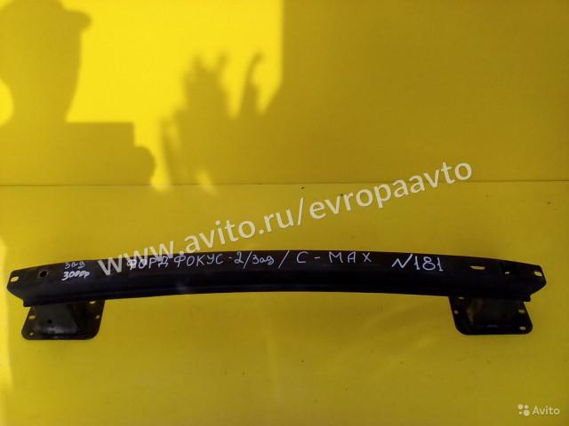 Ford Focus 2 C-Max Усилитель заднего бампера