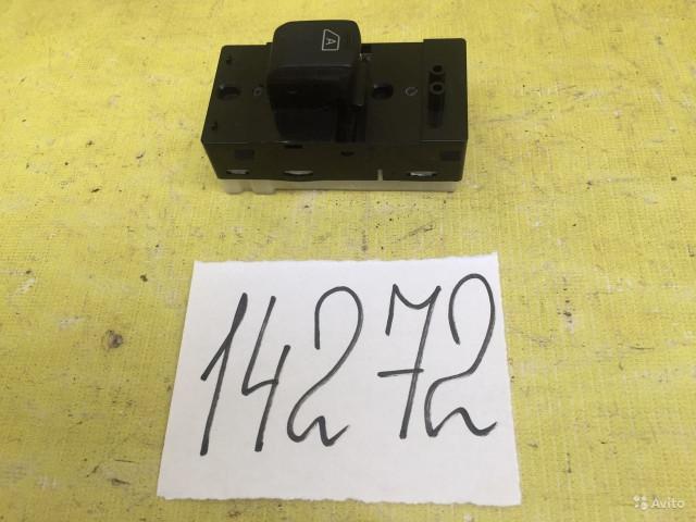 Infiniti QX70 Кнопка стеклоподъемника задняя