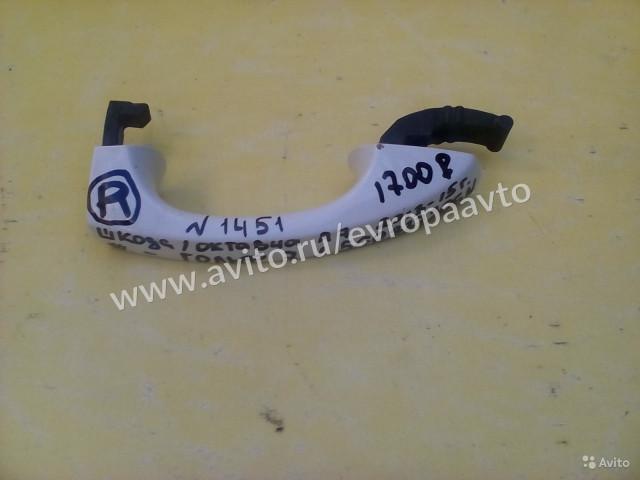 Skoda Octavia A7 Volkswagen Golf 7 Ручка двери правая
