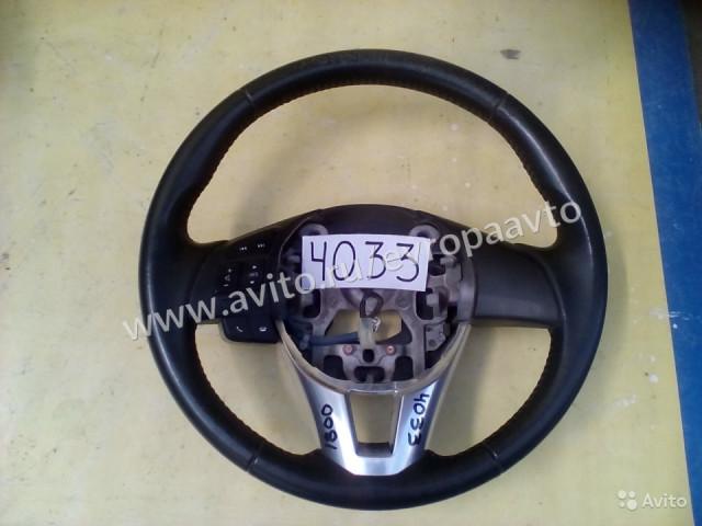 Mazda 3 Руль