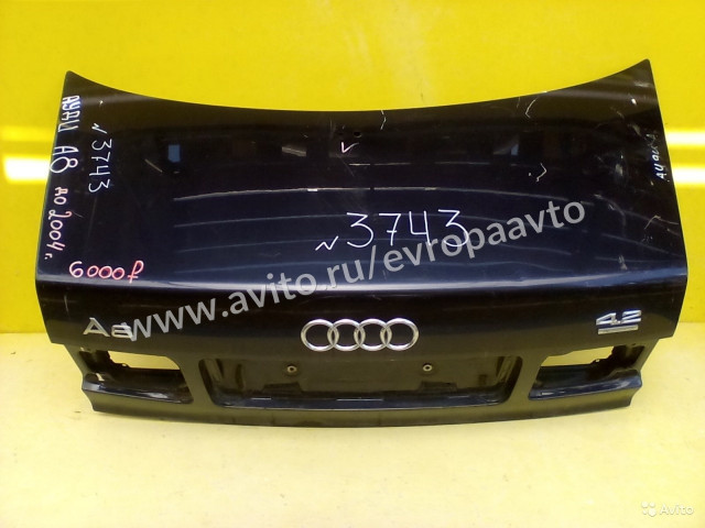 Audi A4 крышка багажника
