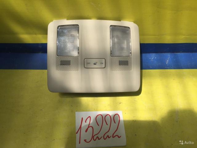 Mazda 3 Плафон салонного освещения