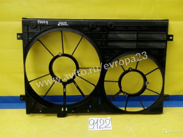 Volkswagen Passat B6 Tiguan Диффузор вентилятора
