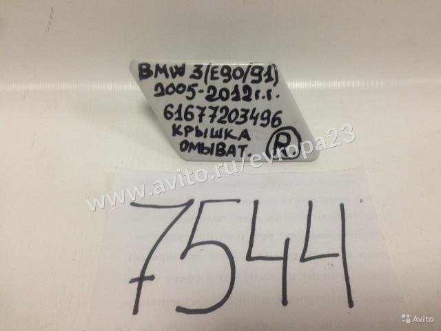 BMW 3 E 90 E91 Заглушка форсунки омывателя правая