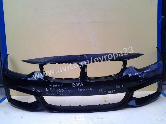 BMW 3 coupe cabrio M F32 33 36 Бампер передний