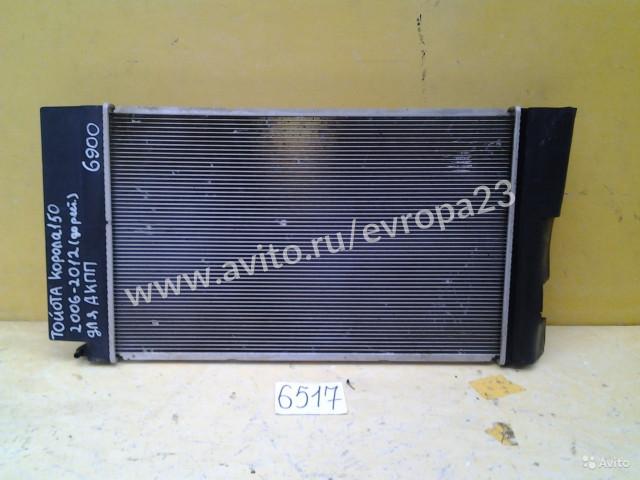Toyota Corolla 150 Радиатор основной для АКПП