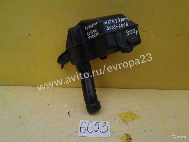Daewoo Matiz Spark Резонатор воздушного фильтра