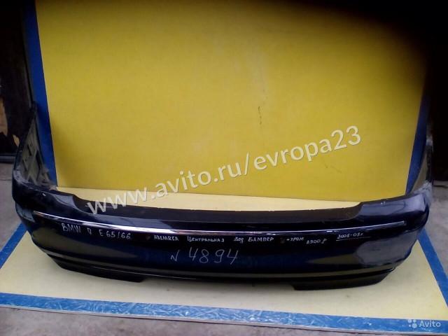 BMW 7 E65 E66 Задний бампер в сборе с хромом